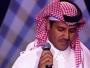 كلمات اغنية السؤال | خالد عبد الرحمن