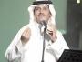 كلمات اغنية الطرف الحنون   خالد عبد الرحمن