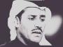 كلمات اغنية امجاد الموحد (اوبريت) | خالد عبد الرحمن