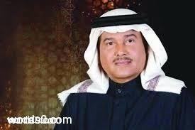 كلمات اغنية خلوني ابكي | محمد عبده