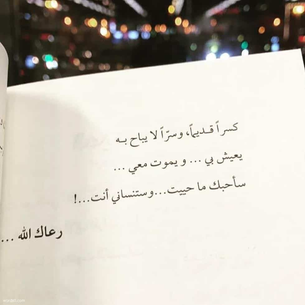 رمزيات حب كتابيه رمزيات حب وشوق جديدة كلمات